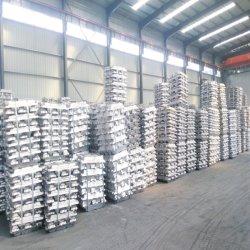 الألومنيوم الفضي الأبيض ألومنيوم منجوت 6063 مصنوع في الصين