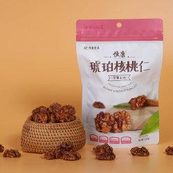 Venta caliente chino nueva cosecha de azúcar en ámbar de alta calidad de los núcleos de nogal revestimiento