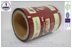 의약 박판으로 만들어진 필름