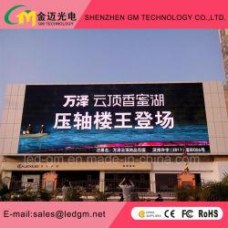 Paramètre HD mur, à l'extérieur, de panneaux numérique commerciale P10 de la publicité