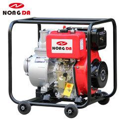 Kipor Type Dp20 Dp30 Dp40 Dp60 2 3 4 6 인치 농업용 관수 디젤 워터 펌프