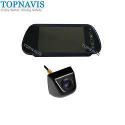 카 캐러밴용 백업 카메라 시스템