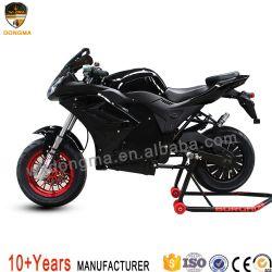 Электродвигатель скутер дискового тормоза электрический скутер электрический мотоцикл