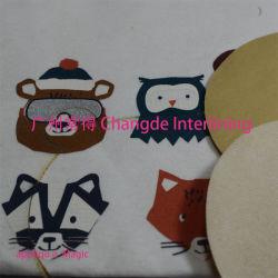 Selbstklebender Embrodeiry Schutzträger (nichtgewebtes schmelzbares zwischenzeilig schreibendes beschichtetes Freigabepapier) verwendet für Stickerei