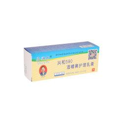 Haut-antibakterielle Salbe Soem-Haut-externe Produkte, die verpackenkasten aufbereiten