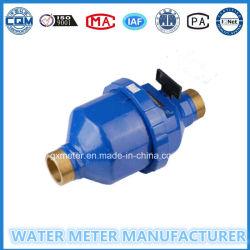 容積測定の水道メーター(Dn15-25mm)を塗る青いカラー