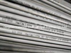 ASTM A213/A213 Tp310s المدلفنة/المدلفنة الباردة سلسلة/ملحومة أنبوب من الفولاذ المقاوم للصدأ