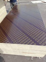 15mm 18mmの工場ブラウンのフィルムの表面合板