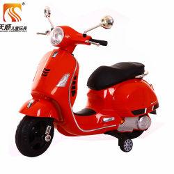 子供のための12V子供の電気オートバイは屋外を運転する