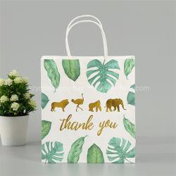 Logo personnalisé biodégradable Marquage à chaud imprimé nouveau style de papier kraft blanc un sac de shopping avec Poignée Torsadée