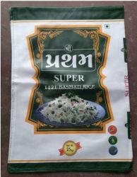 سعر الجملة 50 كجم من الأسمدة PP المحبوكة حقيبة لتغليف الأرز