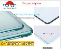 Forsted reflectante//Color/endurecido y templado de vidrio para ventanas y puertas