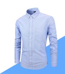 سعر الجملة قمصان ذات لياقة رفيعة للرجال الأكمام الطويلة قميص أبيض طويل الأكمام للرجال