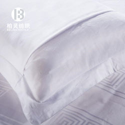 최신 파이브 스타 호텔 백색 침구는 100%년 면 이집트 면 자카드 직물 디자인 깃털 이불 덮개 고정되는 시트와 베갯잇 제조자를 놓았다