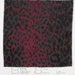 Tissu de laine de soie mélangée (mélange de tissus slk)