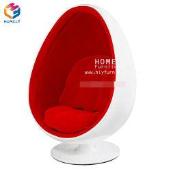 Factory Fiberglass Leisure Arne Jacobsen Fabric Swivel Ball Egg Chair