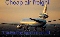 Международная Логистика, воздушного транспорта в Пакистан и Индия
