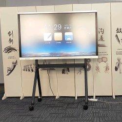 4K UHDは対話型の白板の表示OS人間の特徴をもつWindowsのタッチ画面のスマートなボードの学校の教室及び会議の会合のためのカメラのマイクロフォンが付いている二倍になる