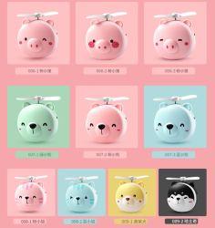 Cute Schwein Kosmetikspiegel kompakte Make-up LED Licht Fan