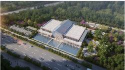 La conception des bâtiments publics et commerciaux de grande classe le projet de la réception de l'immobilier