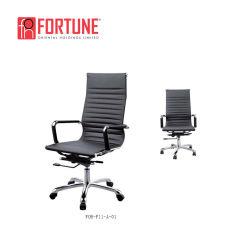 Alta Contrapressão Leather Eames Office Design Equipe Giratória cadeira com Braço para venda (FOH-F11-UM-01)