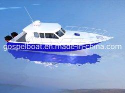 Une nouvelle construction en aluminium pour la vente de bateau-pilote