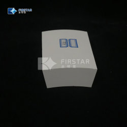 堀のライニングのアプリケーションの製造者のための製造業者H26の陶磁器の曲げられたタイル