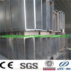 En10219 S235jrh S275j2h S275j0h S355j0h S355j2hの正方形の長方形の長方形の黒は前電流を通された鋼管に電流を通した