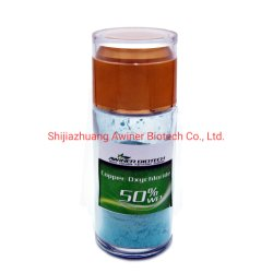 Fungicida oxicloruro de cobre de alta calidad el 50% Wp