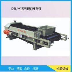 Дель-500-2000 регулируемой скорости ленты транспортера подачи количественные показатели шкалы