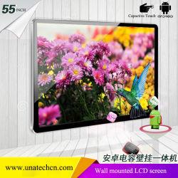 실내 광고 LED 역광선 디지털 영상 매체 인조 인간 시스템 Capactive 접촉 스크린 토템 간이 건축물 컴퓨터 LCD 모니터