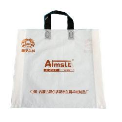 Горячая продажа биоразлагаемых полимерной упаковки мягкие ручки пластиковый пакет