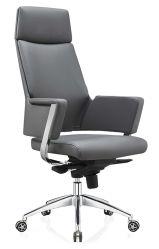 O Chefe Executivo Manager a cadeira de escritório de PU de alta qualidade do couro poltrona reclinável moderno mobiliário de escritório