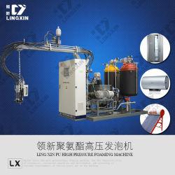 전문가용 고압 폴리우레탄 PU 사출 기계/폴리우레탄 혼합 기계 /PU 혼합 기계