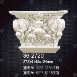 заводская цена производителя поставщика для использования внутри помещений декоративной римские колонны штукатурка колонки для систем двери