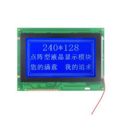 وحدة شاشة LCD مخصصة للرسومات STn Negative Blue Screen 5V ذات 20 سن DOT Matrix 240X128 T6963c