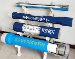 Двойные стенки просверлите штока/Просверлите трубу для Air-Lift циркуляции заднего хода