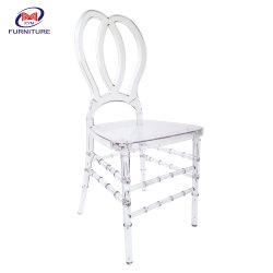 بالجملة أثاث لازم رخيصة شفّافة أكريليكيّ [تيفّني] كرسي تثبيت بلاستيكيّة عرس فسحة راتينج [شفري] كرسي تثبيت