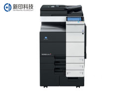 Re-Manufactured Konica Minolta Bizhub C654/C754 copieur multifonction laser couleur