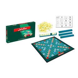 Jeu de Scrabble de haute qualité d'enfants Puzzle d'apprentissage arabe de jouets éducatifs