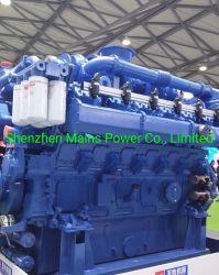 1200kw天燃ガスの発電機の中国Yuchaiのブランドのガスの発電所