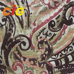 Decorativos personalizados árabe moderno Tela de cortina de Ventana / Muebles