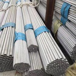 Tôles laminées à froid prix d'usine Precision Tube en acier inoxydable AISI 304