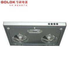 家庭電化製品の炊事道具フードの/RangeのフードCxw-200-608