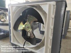 Cy-09CM, 9000CMH, de la fenêtre refroidisseur à air