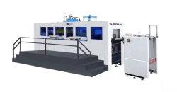 Китай привести марки LG850g автоматическая высокой частоты морщин и режущие машины на пластик