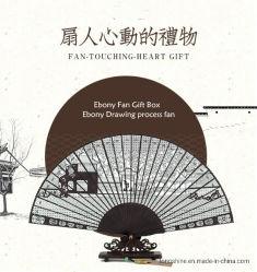 중국 상한 고아한 접히는 흑단 목제 꽃 손 팬