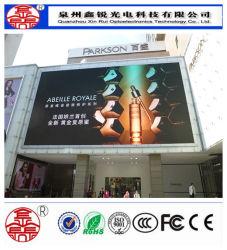 P10 شاشة LED خارجية كاملة الألوان عالية الدقة لإعلانات الأماكن الخارجية