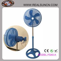 Новые и красочные 16дюйм стойки вентилятора - новое сырье