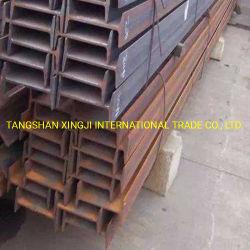 建築材料カーボン熱間圧延のI型梁の鋼鉄、I型梁の標準の長さ